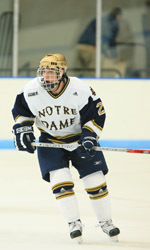 Kevin Deeth scored the game winner in Notre Dame's 2-1 win over Bowling Green.  The goal was his 13th of the season.