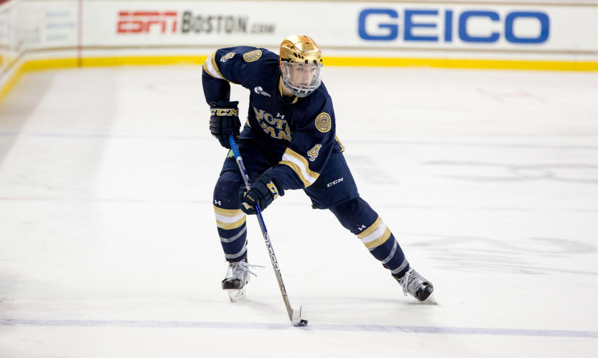 Dennis Gilbert scored the game-winning goal at Boston College on Dec. 10.